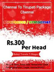 9176786353 /9791301147 Tirupati Balaji Darshan Ticket